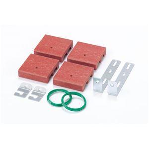 エムテックス 設置セット MSO-1(ブロック、金具)