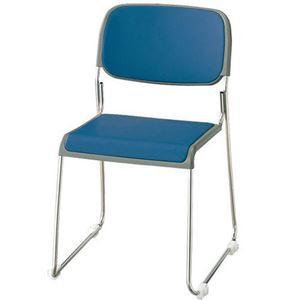 ジョインテックス 会議椅子(スタッキングチェア/ミーティングチェア) 肘なし 座面:布張り FRK-S2 ダークブルー 【完成品】