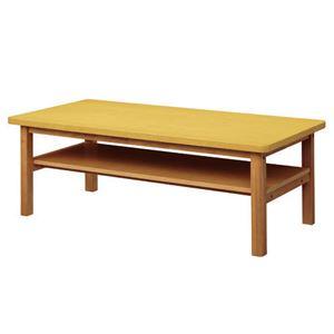 【組立設置費込】KOEKI 応接センターテーブル VT-1260 NA