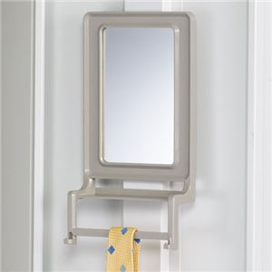 ジョインテックス ロッカー用鏡セット(鏡/傘立/滴受け)JT-MS - 拡大画像