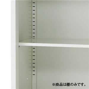【別売】追加棚板 プラス JLストレージ用  JL-AT1 WH