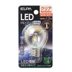 ELPA(エルパ) LED装飾電球 S形ミニ球形 E17 クリア電球色 LDA1CL-G-E17-G456