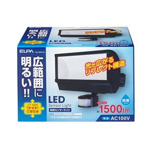 ELPA(エルパ) 屋外用LEDセンサーライト 1500ルーメン 広配光 ESL-W2801AC - 拡大画像