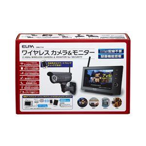 ELPA(エルパ) ワイヤレス防犯カメラ&モニターセット CMS-7110 - 拡大画像