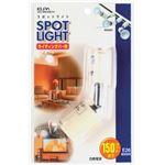 (まとめ) ELPA ライティングバー用スポットライト 電球なし E26 アイボリー LRS-BNE26B(IV) 【×5セット】