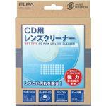 (業務用セット) ELPA レンズクリーナー CD用 湿乾両用 CPA-W202 【×10セット】