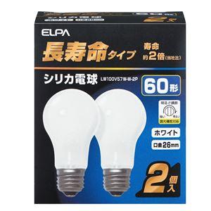 (まとめ) ELPA 長寿命シリカ電球 60W形 E26 ホワイト 2個入 LW100V57W-W-2P 【×20セット】 - 拡大画像