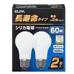 (まとめ) ELPA 長寿命シリカ電球 60W形 E26 ホワイト 2個入 LW100V57W-W-2P 【×20セット】
