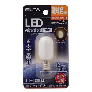 【訳あり・在庫処分】 (業務用セット) ELPA LEDナツメ球 E12 電球色 LDT1L-G-E12-G101 【×10セット】 - 拡大画像