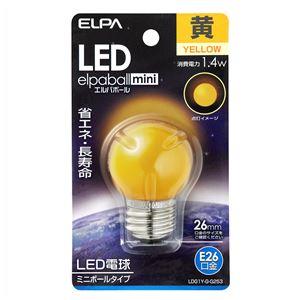 (業務用セット) ELPA LED装飾電球 ミニボール球形 E26 G40 イエロー LDG1Y-G-G253 【×5セット】 - 拡大画像