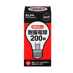 (業務用セット) ELPA 耐震電球 200W E26 クリア EVP110V200WA75C 【×30セット】 - 拡大画像