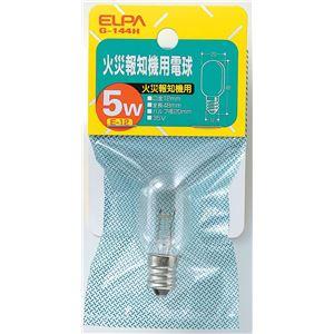 (業務用セット) ELPA 火災報知器用電球 5W E12 クリア G-144H 【×30セット】