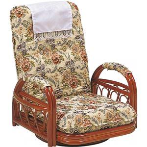 リクライニングチェア/360度回転座椅子 【座面高20cm】 木製(籐) 肘付き - 拡大画像