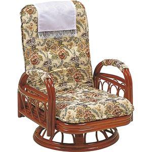 リクライニングチェア/360度回転座椅子 【座面高26cm】 木製(籐) 肘付き - 拡大画像