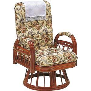 リクライニングチェア/360度回転座椅子 【座面高37cm】 木製(籐) 肘付き - 拡大画像
