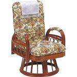 リクライニングチェア/360度回転座椅子 【座面高37cm】 木製(籐) 肘付き