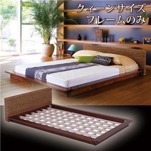 アジアン調すのこベッド/ローベッド 本体 【クイーンサイズ】 木製 すのこ仕様 『グランツシリーズ』 - 拡大画像
