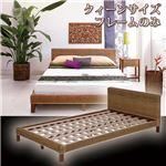 アジアン調すのこベッド 本体 【クイーンサイズ】 木製 すのこ仕様 『グランツシリーズ』