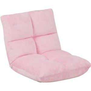 【訳あり・在庫処分】リクライニング座椅子(パーソナルチェア) 幅45cm 背部ギア式/14段階角度調整可 ピンク  - 拡大画像