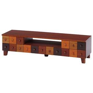 テレビ台/テレビボード 【幅122cm】 木製 引き出し収納付き 『ブラウニーシリーズ』 【完成品】