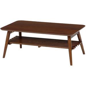 折れ脚テーブル(ローテーブル/折りたたみテーブル) 長方形 幅90cm 木製 収納棚付き ブラウン - 拡大画像