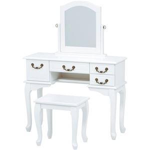 猫足ドレッサー 【収納付きテーブル・スツールチェア】 木製 アンティーク風 ホワイト(白)  『フェミニンシリーズ』