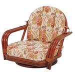 回転座椅子/パーソナルチェア 【ゆったりサイズ】 座面高16cm 木製(ラタン製) 肘付き