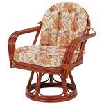 回転座椅子/パーソナルチェア 【ゆったりサイズ】 座面高36cm 木製(ラタン製) 肘付き
