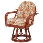 回転座椅子/パーソナルチェア 【ゆったりサイズ】 座面高42cm 木製(ラタン製) 肘付き