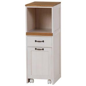 カントリー調キッチンラック(キッチン収納/キッチンワゴン) 高さ85cm 木製 引き出し/一口コンセント/キャスター付き ホワイト(白)