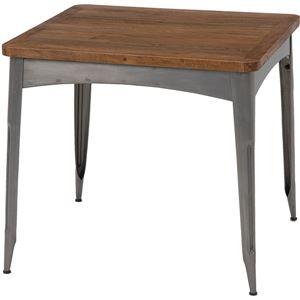 ダイニングテーブル/リビングテーブル 【正方形/幅80cm】 木製×スチールパイプ アジャスター付 リベルタシリーズ