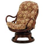 回転座椅子 スィーベルチェアー 1人掛け 肘掛け 木製