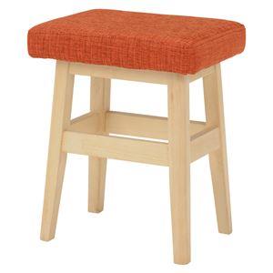 ロースツール(腰掛け椅子/チェア) 木製 高さ44.5cm 北欧風 オレンジ  - 拡大画像