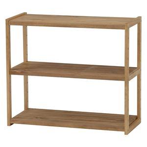 オープンラック/収納棚 【2段】 木製 幅75cm×奥行28cm 木目調 ライトブラウン