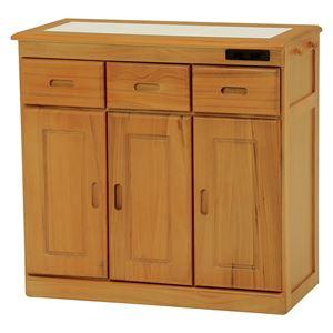 キッチンカウンター(キッチン収納/キッチンボード) 幅72cm 木製 二口コンセント/キャスター付き ナチュラル