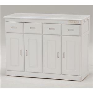 キッチンカウンター(キッチン収納/キッチンボード) 幅92cm 木製 二口コンセント/キャスター付き ホワイト(白)