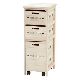 キッチンストッカー(キッチン収納/キッチンワゴン) 木製 【3段/文字入り】 幅30cm×高さ80.5cm キャスター付き引き出し