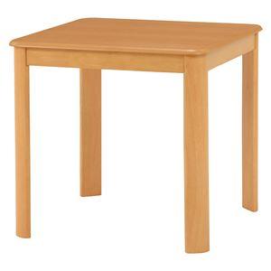 ダイニングテーブル 【正方形/ナチュラル】 木製 天板:オーク突板 幅75cm×奥行75cm 木目調