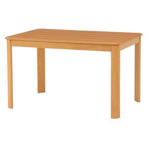 ダイニングテーブル 【長方形/ナチュラル】 木製 天板:オーク突板 幅120cm×奥行80cm 木目調