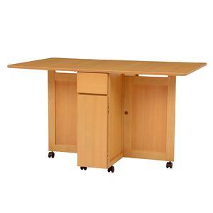 バタフライテーブル(折りたたみ式テーブル) ナチュラル 木製/オーク突板 引き出し収納/キャスター付き - 拡大画像