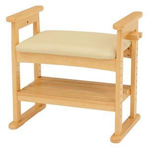 スツール(玄関ベンチ/玄関椅子) ナチュラル 木製 幅57cm 高さ調節可 手すり/フック/ステッキフォルダー付き - 拡大画像