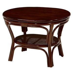 ローテーブル/丸型テーブル 木製(籐/マホガニー) 幅56cm アジアンテイスト ブラウン  - 拡大画像