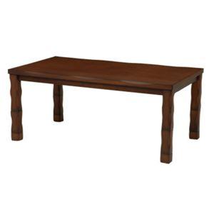 ダイニングこたつテーブル 本体 【長方形/幅150cm】 木製 高さ4段階調節可 継ぎ足付き 『BIZAN』 - 拡大画像
