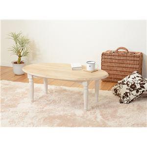 センターテーブル/ローテーブル 【楕円形】 幅90cm 『ブロカントシリーズ』 木製 シャビーシック ホワイト(白)  h03