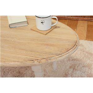 センターテーブル/ローテーブル 【楕円形】 幅90cm 『ブロカントシリーズ』 木製 シャビーシック ホワイト(白)  f04