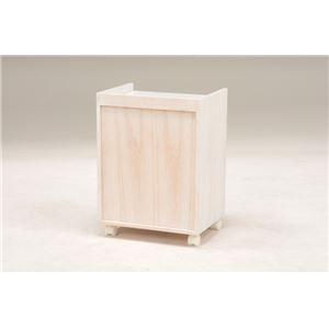 キャスター付き収納ワゴン/収納棚 【幅40cm×奥行30cm】 ウォッシュホワイト 木製 引き出し付き  h03