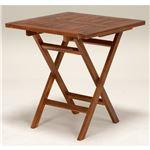 木製ガーデンテーブル/アウトドアテーブル 【正方形/幅70cm】 折りたたみ式 チーク材使用 木目調