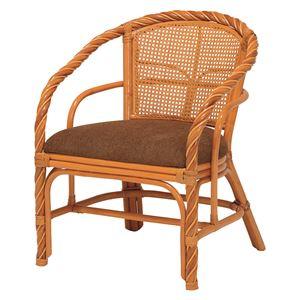 楽々座椅子/パーソナルチェア 【座面高45cm】 肘付き 籐製/ツイスト仕様  - 拡大画像