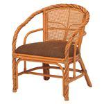 楽々座椅子/パーソナルチェア 【座面高45cm】 肘付き 籐製/ツイスト仕様