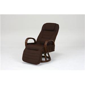 ギア付き回転座椅子/リクライニングチェア 【座面高40cm】 籐使用 肘付き 背部5段ギア・フット部7段ギア ブラウン